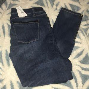 NWT White House Black Market Jeans